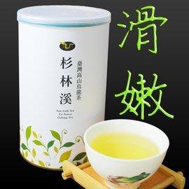 杉林溪清香甘醇烏龍茶葉2罐組(150g/罐)【龍源茶品】-台灣茶
