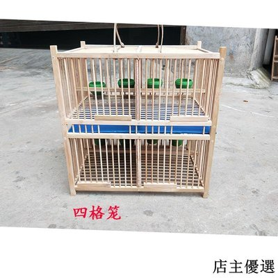 竹製黃豆排籠繡眼鳥籠麻料貝子黃騰鳥格籠精致排籠養籠小型運輸籠