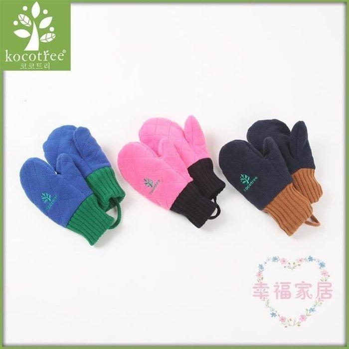 兒童手套冬男孩女孩保暖刷毛五指秋冬小孩寶寶手套1-3歲男女童潮