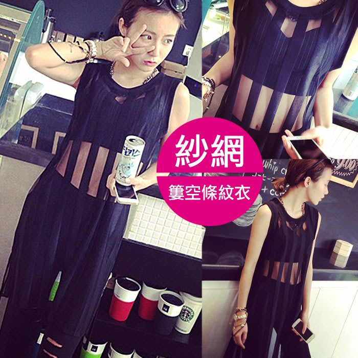 【JS 姊妹時代】【MO4803】韓系性感簍空紗網直條紋中長款無袖背心吊帶上衣