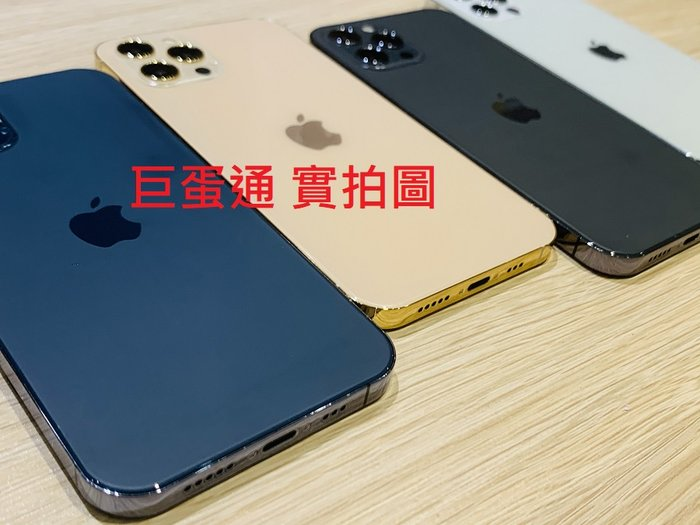 [巨蛋通] iPhone12pro 模型機 demo機 展示機 樣品機 1比1 聖誕節交換禮物 iphone12全系列
