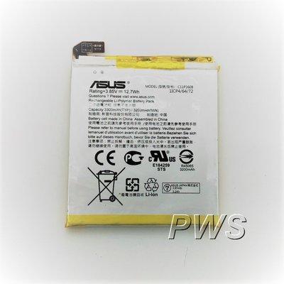 ☆【全新 ASUS 華碩 C11P1608 原廠電池】☆ASUS ZenFone AR ZS571KL