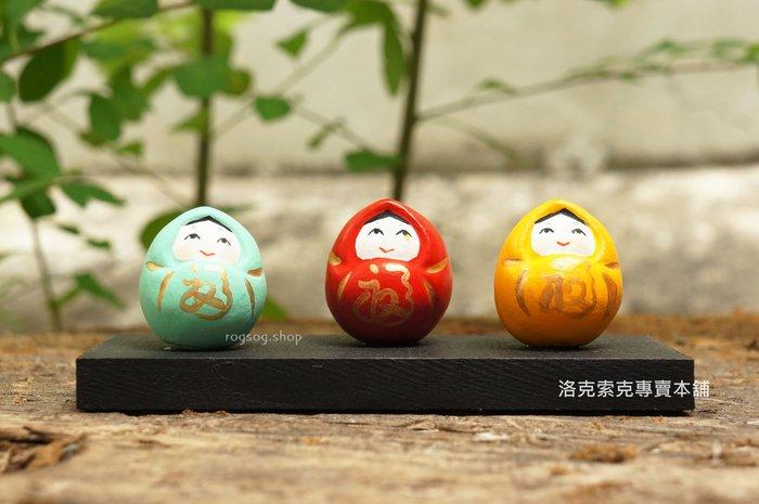[ 洛克索克專賣本舖 ]日本傳統人形系列 ~ 福姬達摩3姊妹 開運達摩擺飾 招福吉祥物 日本製 空運現貨日本職人手工彩繪