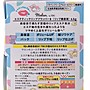 Malon by TBC 日本第一大美容美體中心 推出閃亮雙星仙子  KiKi& LaLa 透明感 保濕晶亮唇蜜