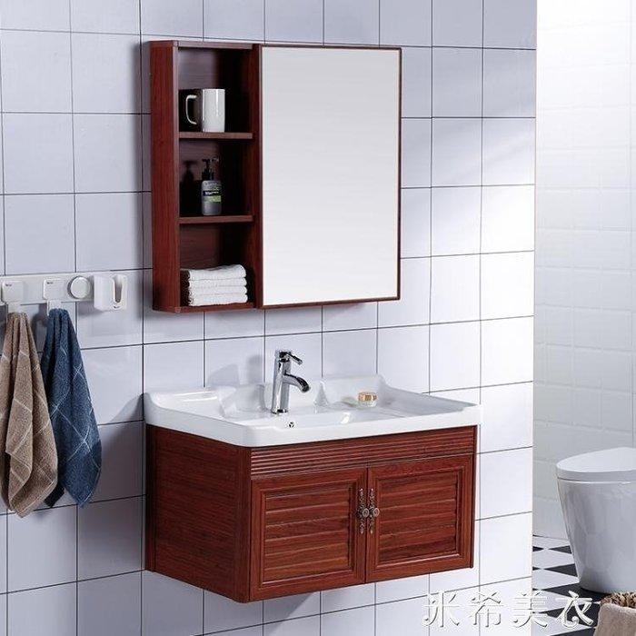(全館免運-可開發票)太空鋁浴室櫃組合洗手盆現代簡約衛生間洗臉盆櫃衛浴面盆櫃洗漱台—貝迪熊