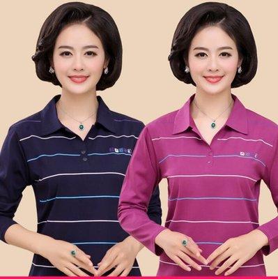 長袖棉T恤 新款大尺碼媽媽裝 條紋翻領打底衫 薄款長袖上衣—莎芭