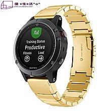 限時優惠 《iserise》Garmin 佳明 MARQ系列 已選 手錶帶 一株不鏽鋼 金屬腕帶 智能手錶帶 替換腕帶