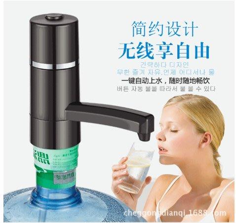 【保固一年】無線充電 抽水器 電動桶裝水 吸水器 純淨礦泉水 自動上水 加水 壓水器