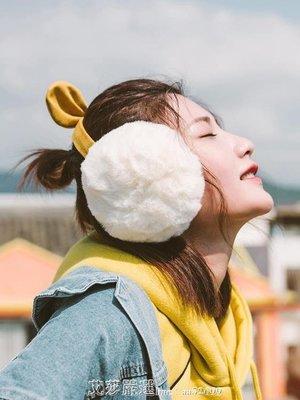 YEAHSHOP 耳罩保暖女冬可愛耳套冬季耳暖護耳冬天耳包護耳女士耳捂耳朵套34565Y185
