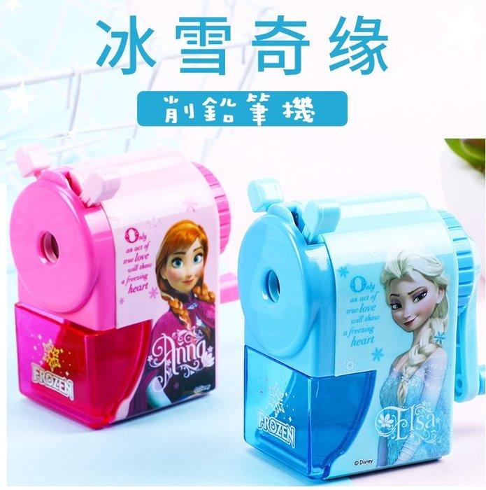 FuNFang_冰雪奇緣 手搖式削鉛筆機