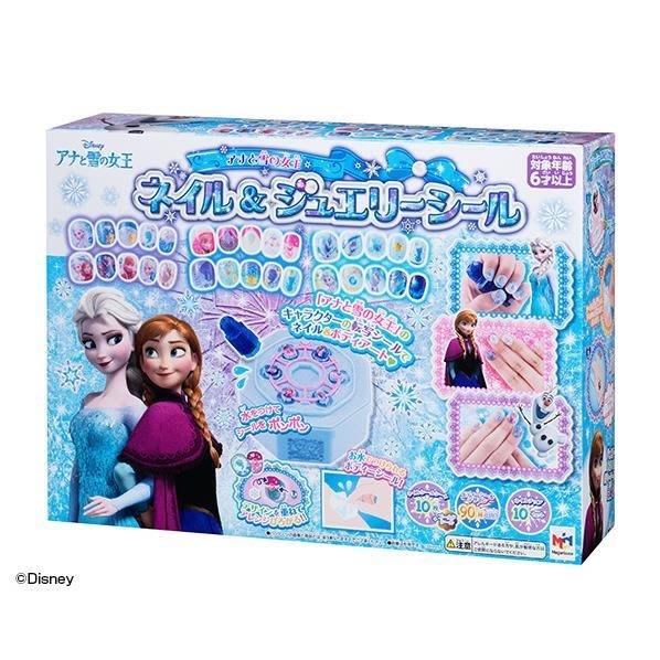 《FOS》2019新款 日本 迪士尼 冰雪奇緣 兒童 指甲彩繪 彩妝 女孩 趣味 益智 禮物 小孩最愛 女孩 限定 熱銷