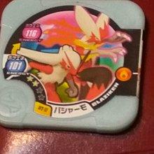 日本正版 神奇寶貝 TRETTA U2彈 二星卡 火焰雞 U2-17 可刷