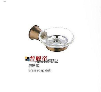 《普麗帝國際》◎精美高品質造型銅製肥皂盤架BET-FH8987ORBPY(請詢價)