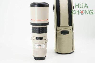 中古 Canon EF 400mm F5.6 L (500F4 600F4 5D 7D 1DX 1DS)#00471