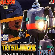 Evolution Toy Dynamite Action No 41 TETSUJIN 28 鐵人28號 超合金