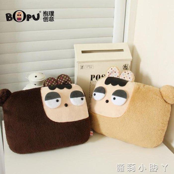 熱水袋暖手寶充電防爆電暖寶煖寶寶暖水袋毛絨可愛安全可拆卸冬季 igo蘿莉小腳ㄚ