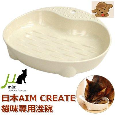 【三吉米熊】日本AIM CREATE貓...