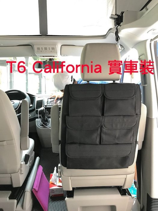 VW T6 專用 California Multivan Caravella SNPK 椅背收納袋 福斯 T4 T5