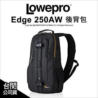 【薪創台中】Lowepro 羅普 Slingshot Edge 彈弓盾 250 AW 單肩後背包 側背包 公司貨