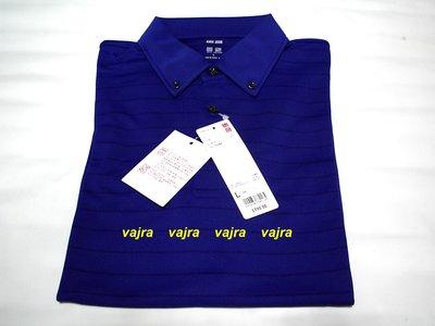 UNIQLO DRY-EX ODOR CONTROL 條紋 POLO衫 藍色 短袖