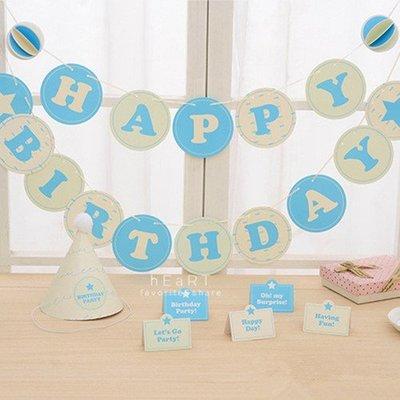 【可愛村】生日派對裝飾彩旗+派對帽+卡片套組 派對裝飾 派對套組
