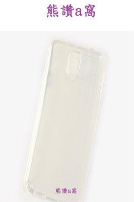【熊讚a窩】City Boss Samsung Note 2 超薄 果凍套 N2 清水套 保護套 手機套 手機皮套