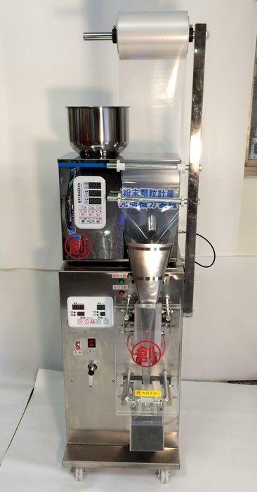 創傑包裝*CJ-WA2100粉末顆粒自動計量充填封口包裝機*台灣出品工廠直營*定量分裝機充填*花茶*五金零件*咖啡*雜糧