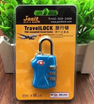TSA338 不挑色 旅行密碼鎖行李鎖 海關鎖旅行鎖 Travel Sentry Approved 行李箱適用 TSA