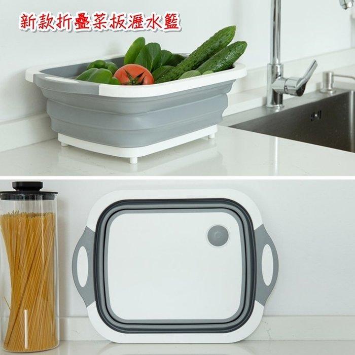 新款折疊菜板瀝水籃 洗菜水槽