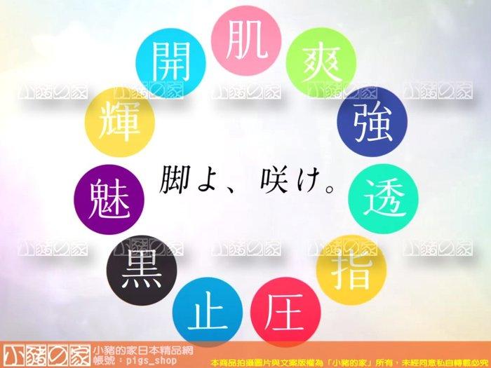 【小豬的家】ATSUGI~全新系列ASTIGU品牌5雙優惠組合(日本製)只要1150元含運