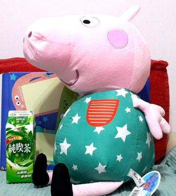 Peppa Pig Large Plush Toy Soft Doll Giant Stuffed Toys Kids