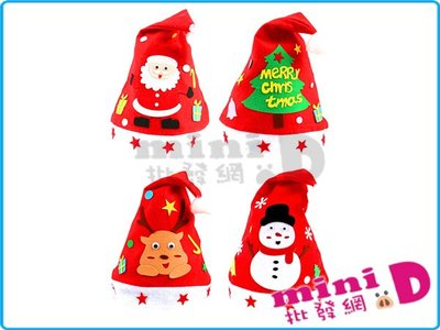 DIY聖誕帽(不織布) #081 DIY 聖誕帽 不織布 手做 黏貼 動手 玩具批發【miniD】[760250004]