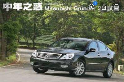 三菱 GRUNDER 前碟改裝煞車來令片《國際等级GG》進化性能版【VTTR 】320F