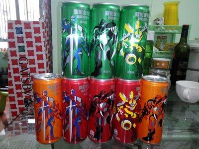 可口可樂變形金剛5 一套八罐