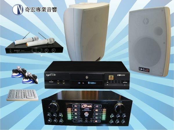最好唱頂級專業組合~美華最新889伴唱機硬碟2000GB喇叭擴大機組合音響另有售金嗓音圓點歌機清倉音響組合推薦新莊點歌機