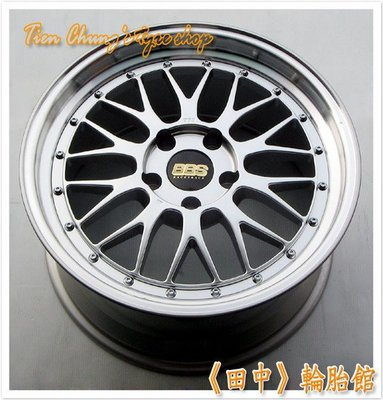 【美麗輪胎館】輕量化正日本製 BBS LM2 雙片鍛造18吋前後配鋁圈