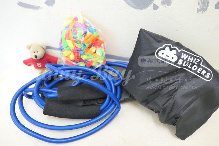 【Sunny Buy】◎現貨◎美國 水球發射器 彈弓玩具 夏日戲水 露營遊戲 派對玩具