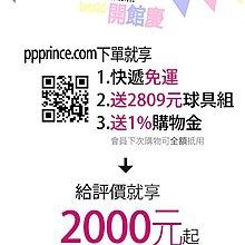 台灣桌球王子SUPER M5自動桌球發球機,智能全台任意落點,雙輪,可發不轉球.混旋 另有樂吉2040 克拉克 聖誕禮物