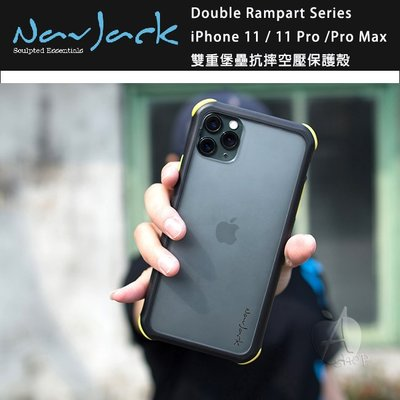 【A Shop】NavJack Double Rampart Series iPhone 11系列雙重堡壘抗摔空壓保護殼