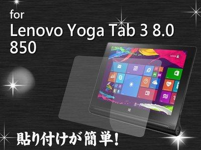 [GIFUTO] Lenovo Yog...
