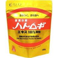 預購日本健康食品(美肌)ファイン ハトムギエキス 100顆粒 180g