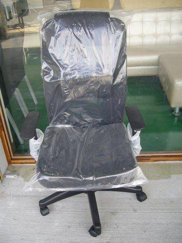 宏品辦公傢俱 台中2手家具拍賣家 *卡克尼 高品質多功能電腦椅* 書桌椅 辦公椅 主管椅 台灣製造 開幕特價 成本拍賣