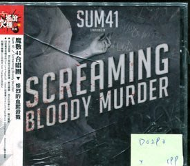 *愛樂二館* SUM 41 / SCREAMING BLOODY MURDER 全新 D0290 (殼破)