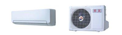 HAWRIN 華菱 【DNS-28KIVSH/DTS-28KIVSH】 4-5坪 S系列 變頻 分離式冷暖空調
