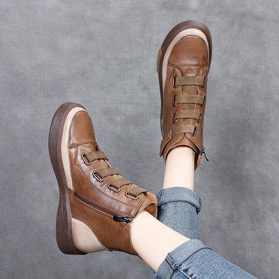 高筒休閒鞋 DANDT 全真皮側拉鍊復古高筒休閒鞋(20 DEC)同風格請在賣場搜尋 BLU 或 歐美女鞋