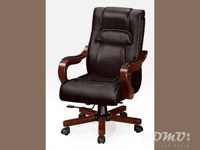 【DH】商品編號415-849-5商品名稱奧迪奈米科技皮革辦公椅。主要地區免運費