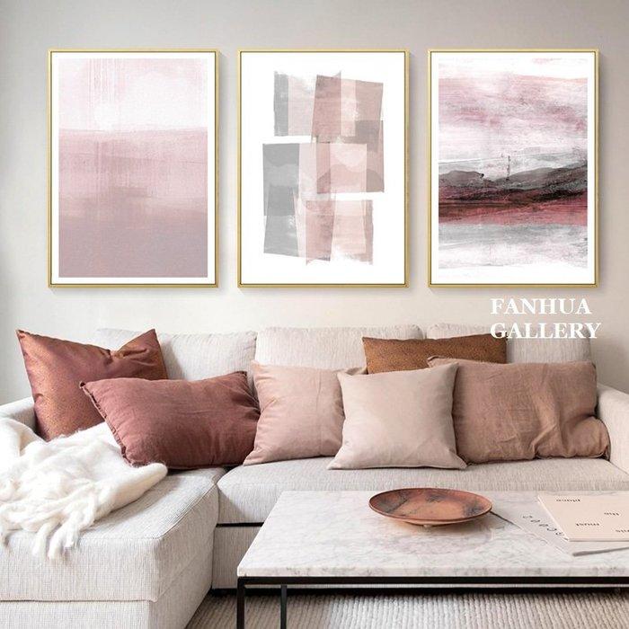 C - R - A - Z - Y - T - O - W - N 粉紅色抽象三聯畫時尚空間裝飾畫臥室床頭掛畫工作室掛畫