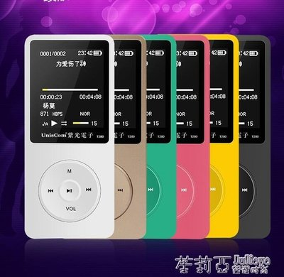 UnisCom mp3 mp4無損播放器錄音筆迷你學生有屏插卡隨身聽外放