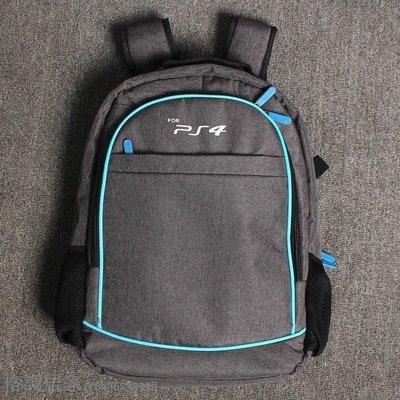 格調居家PS4背包ps4便攜包PS4SLIMPS4PRO旅行背包防塵多功能雙肩收納包