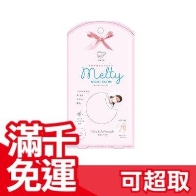【保濕口罩】日本 Cogit Melty 絲滑睡眠保濕腳套 柔軟親膚絲質 可觸控 美容手套 腳套 隔絕乾冷空氣 ❤JP